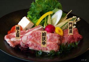 厳選!ブランド肉三種食べ比べ